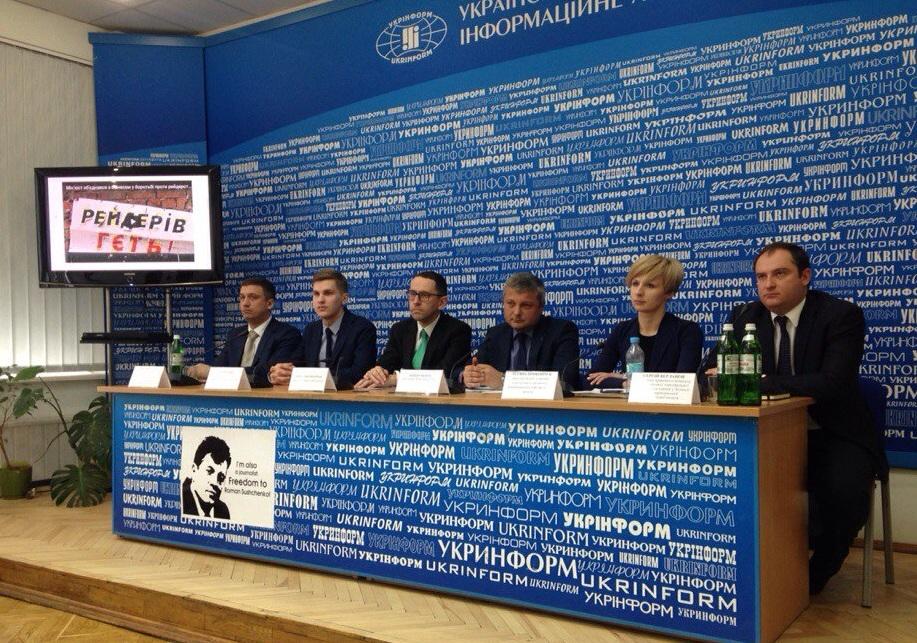 Конгресс США выделит Украине 350 миллионов долларов