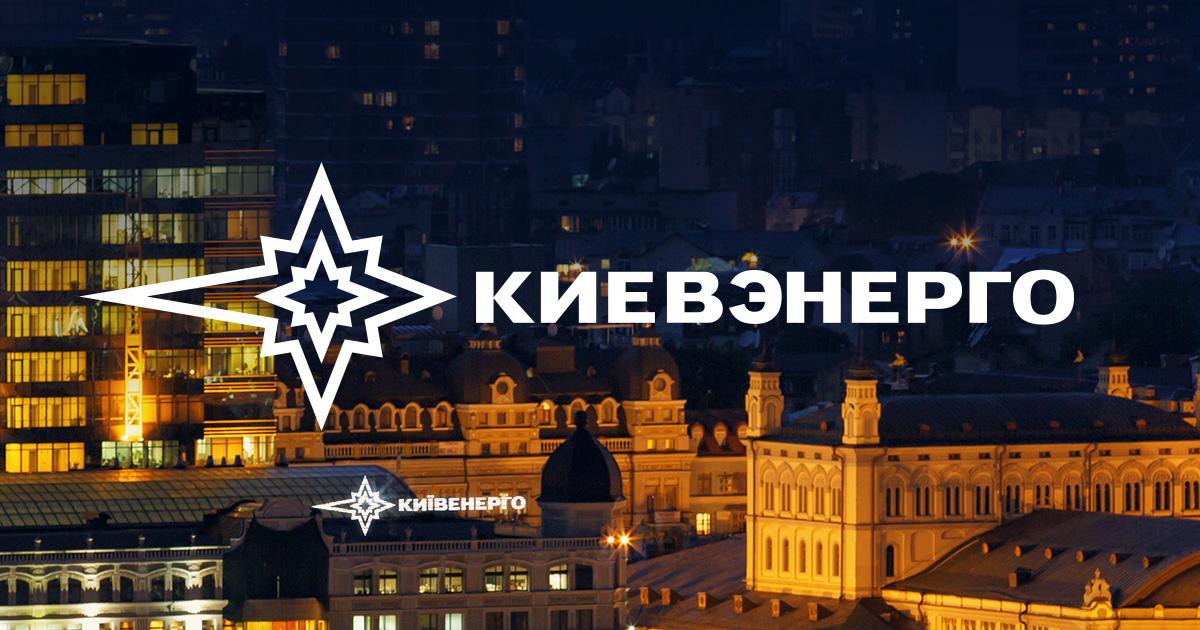 У НБУ пояснили рішення щодо банку Аркада
