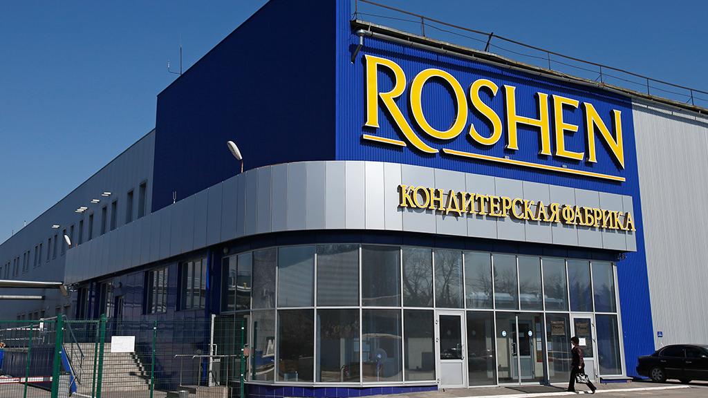 Roshen выплатит 1,3 млрд дивидендов