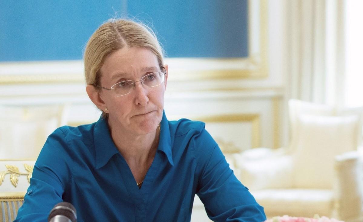 Ukraine Invest має намір перетворити Західну Україну в центр концентрації іноземних інвестицій