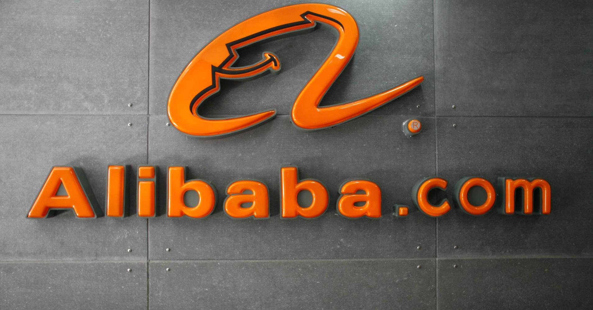 Alibaba Group інвестувала $177 мільйонів у китайський сервіс Paytm E-Commerce