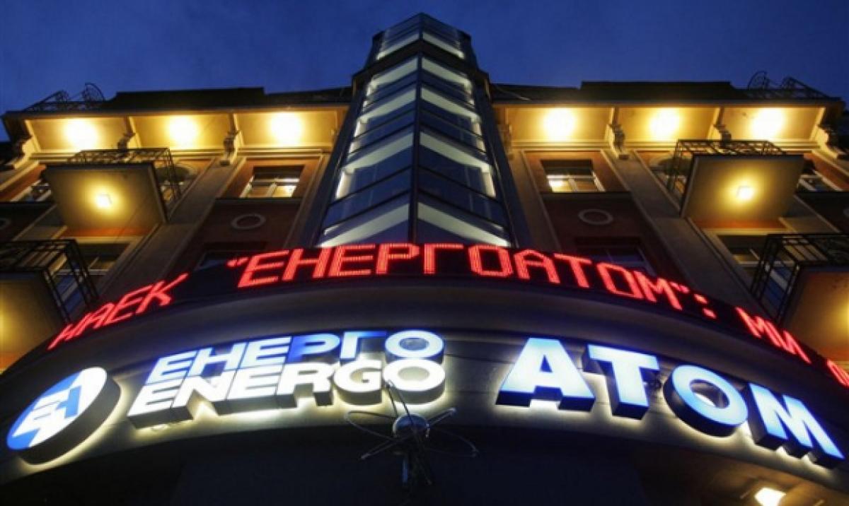 Україна виконала всі умови для виділення макрофінансової допомоги ЄС, – єврокомісар
