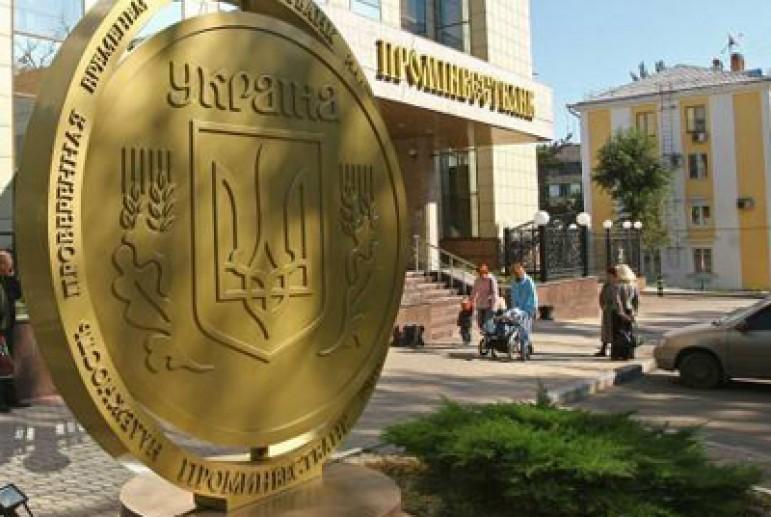 Один из крупнейших в мире хедж-фондов инвестировал в золото более $400 млн