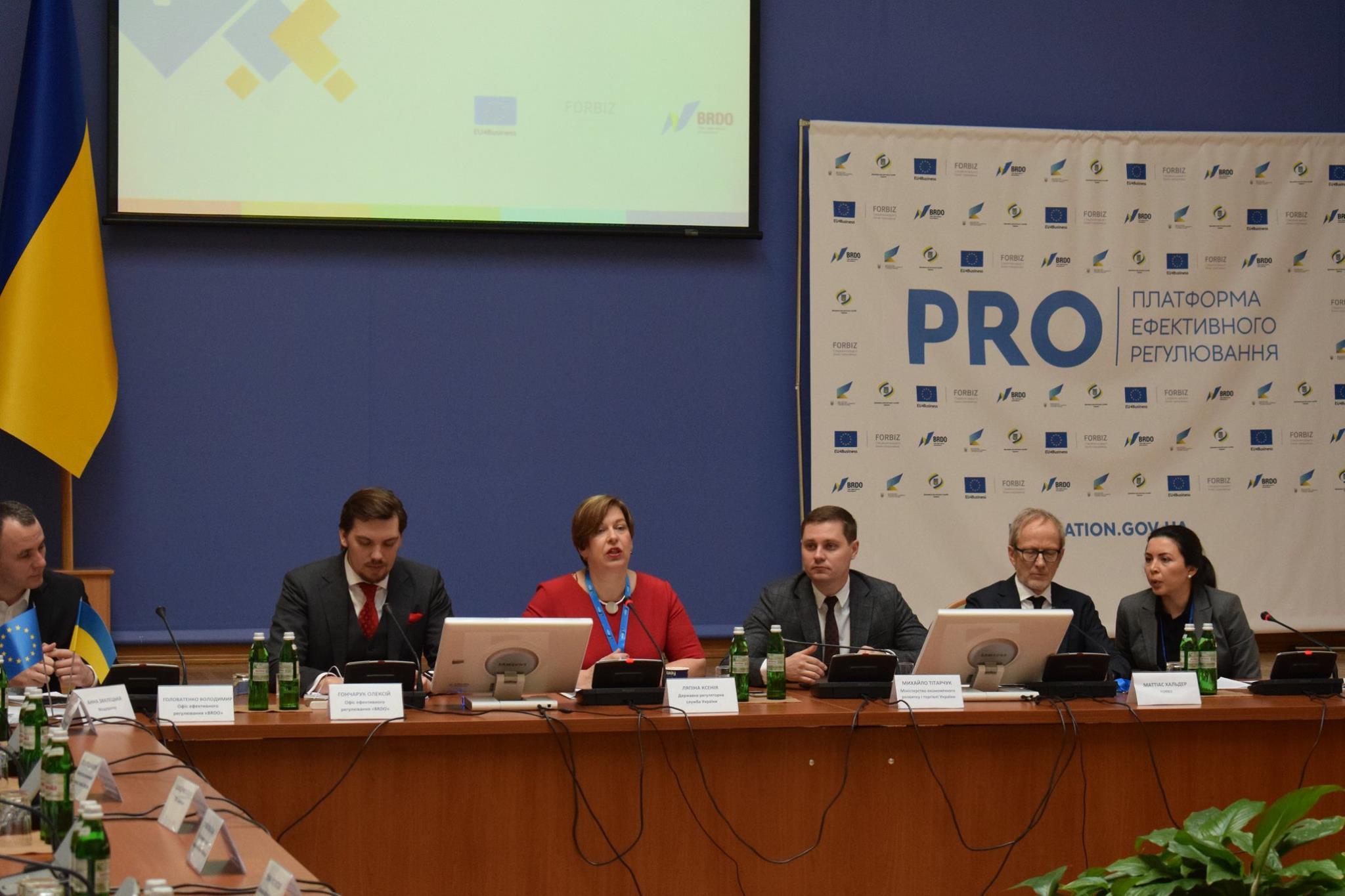 Найбільший у світі оператор гнучких офісних рішень IWG відкриває 10-ту локацію у Києві