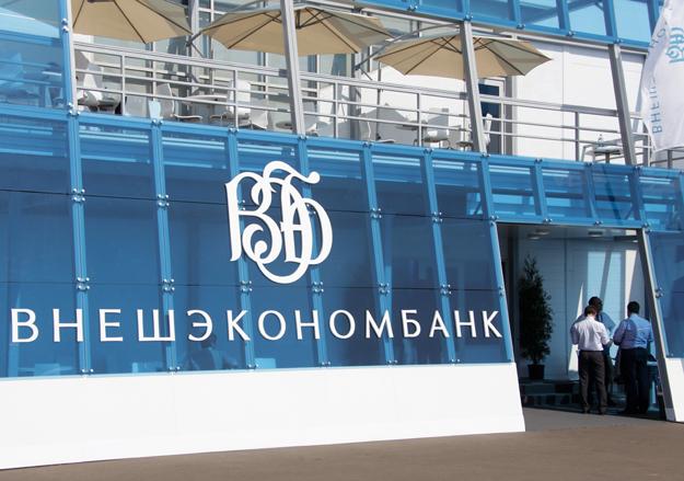 Данія видаватиме безвідсоткові кредити на проекти «зеленої» енергетики в Україні