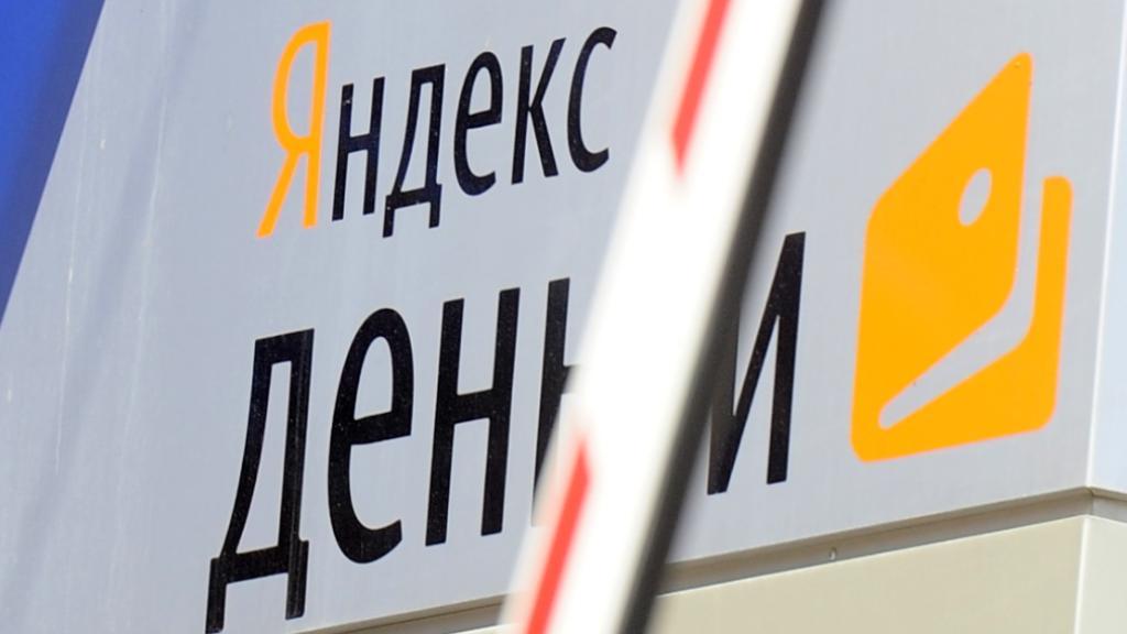 Світовий банк надасть Україні $350 млн на відновлення економіки