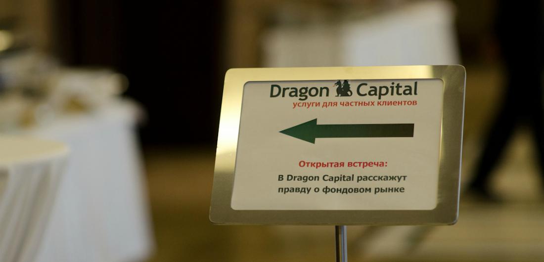 Компания «Тедис Украина» не согласна с обвинениями ГПУ: официальное заявление