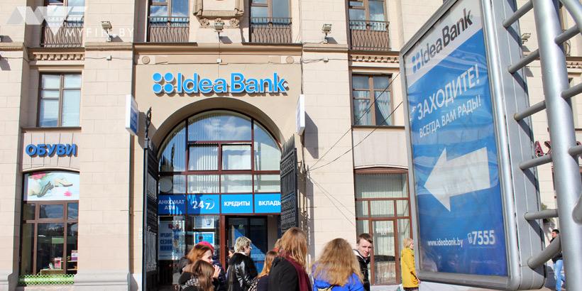 Укрексімбанк оголосив конкурс на посаду глави правління