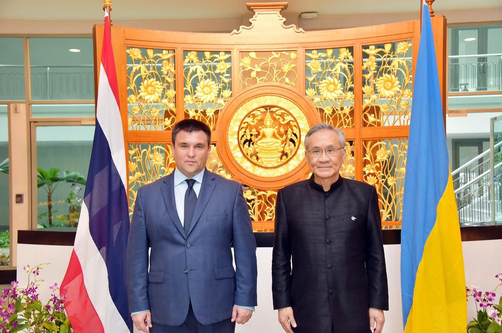 Україна співпрацюватиме з Таїландом у сферах торгівлі та правової підтримки
