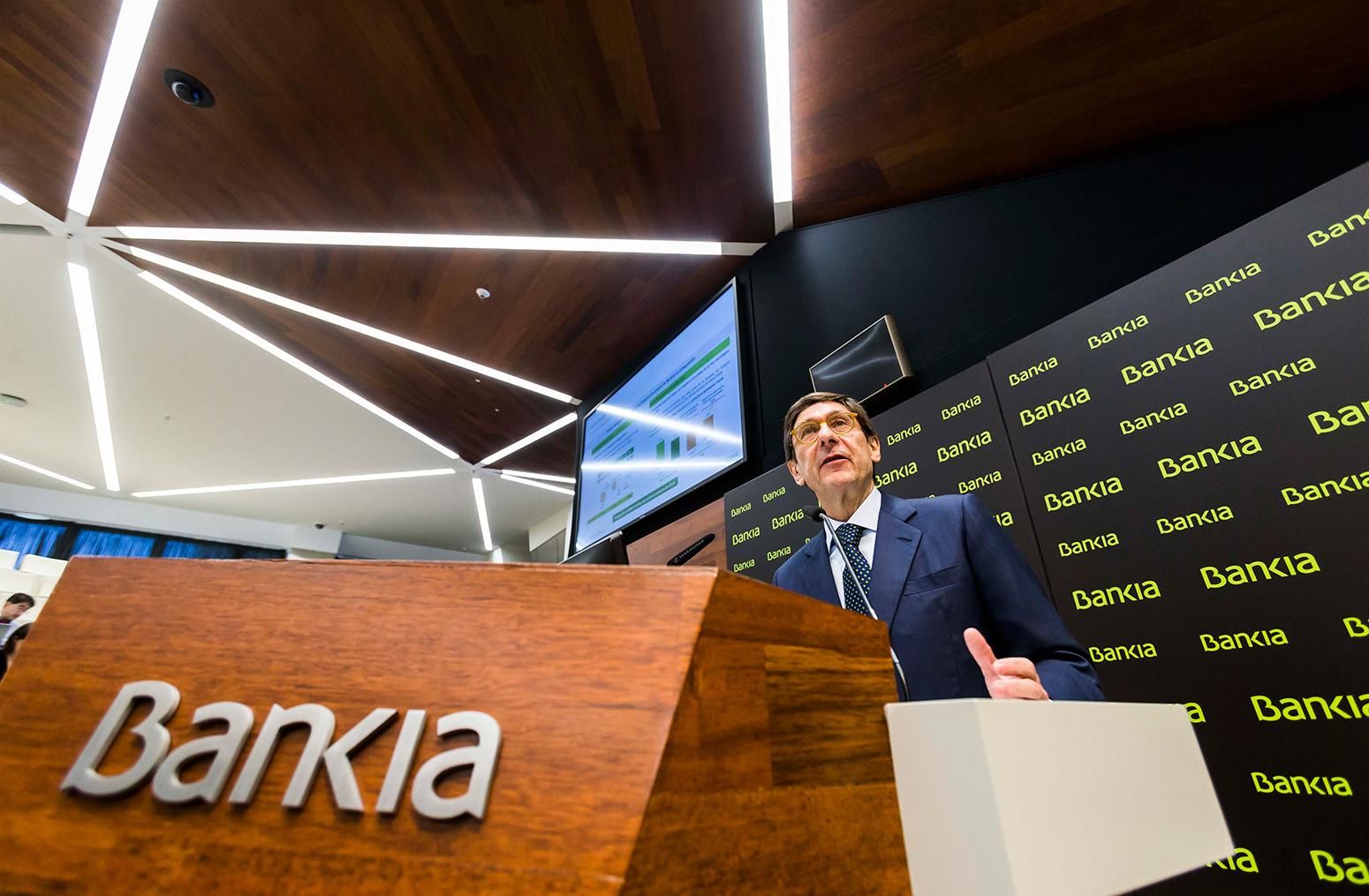 Іспанський банк-лідер Bankia SA почав процедуру злиття з банком BMN
