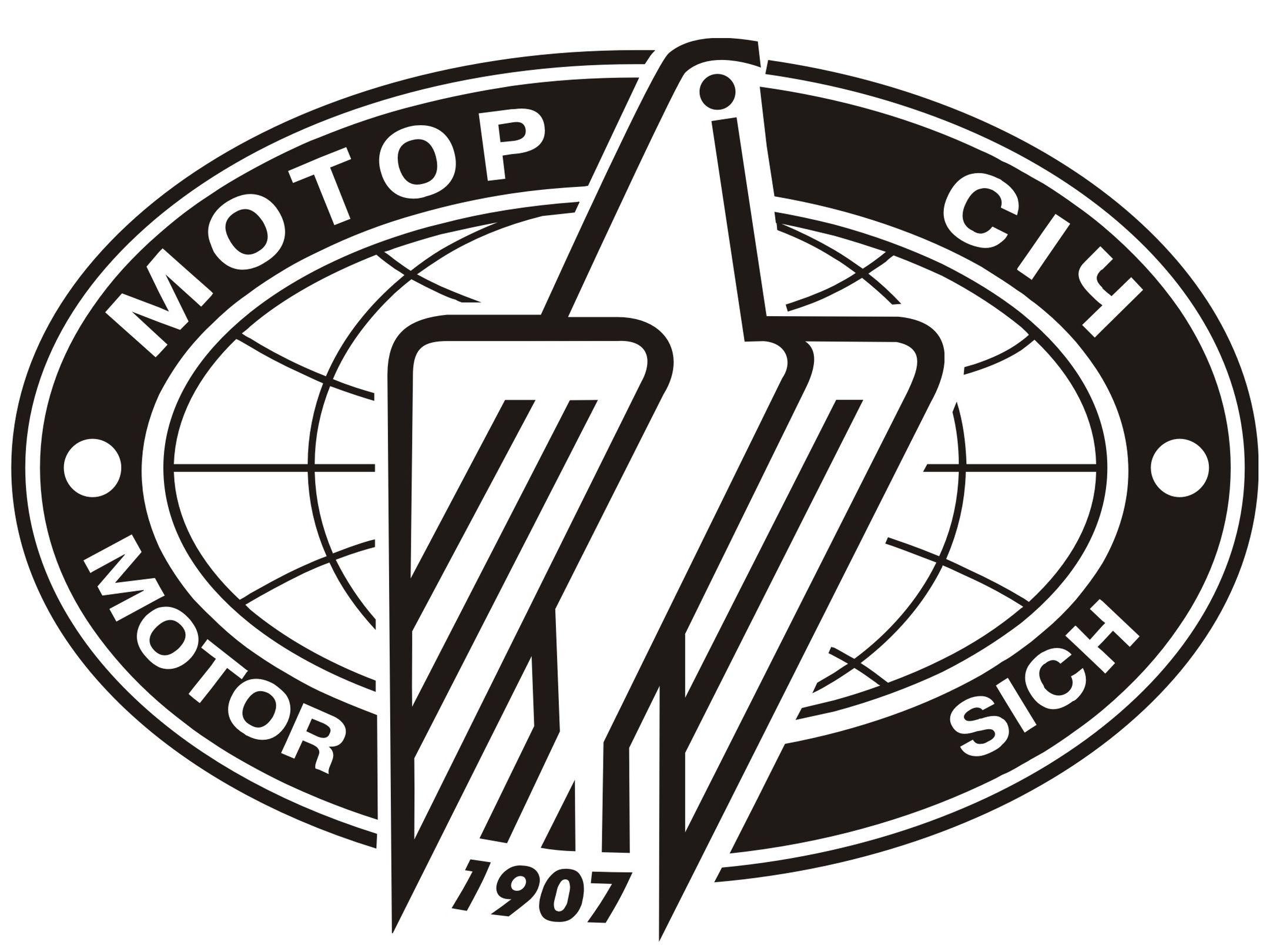 Заявленная стартовая цена двух лотов акций «Мотор Сич» – 43, 5 миллионов гривен