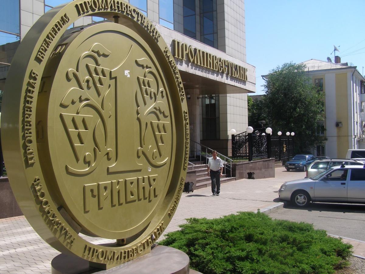 РФ очолила топ країн торгових партнерів України