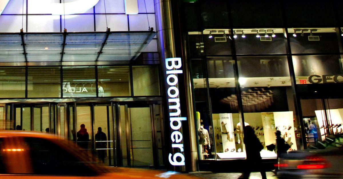 Advent International и Baxter поглотят Gland Pharma за $ 1 млрд.