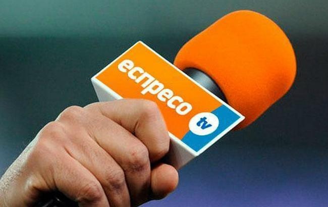 Арсений Яценюк – бенефициар телеканала «Эспрессо.ТВ», или Сообразили на троих