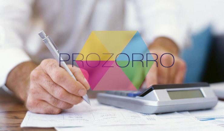 Всемирный банк заявил о проведении тендеров через систему Prozorro
