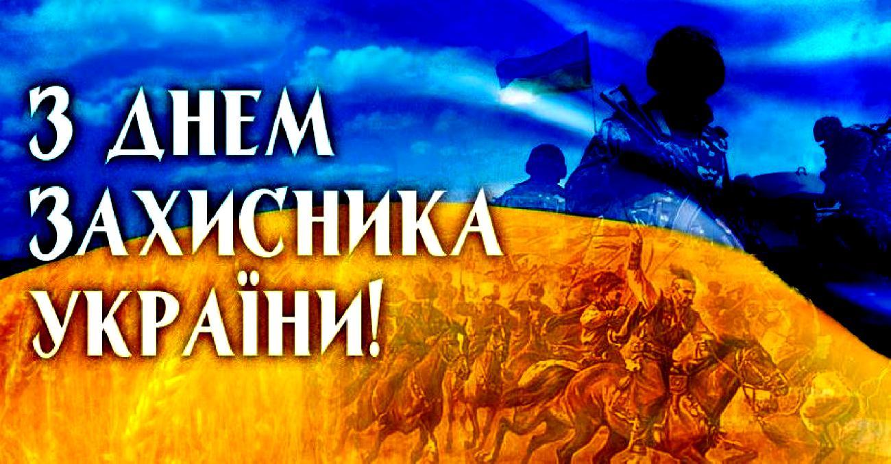 Шведські традиції з українською душею