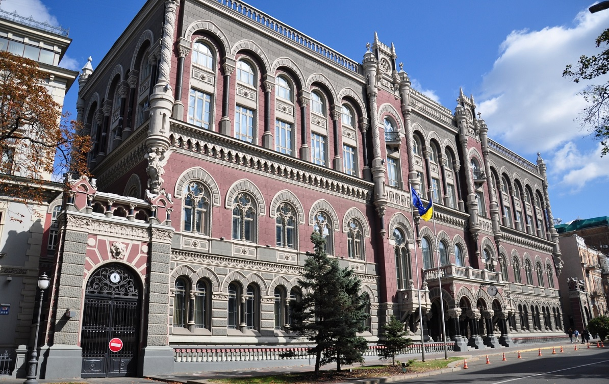 Украина потеряла триллион долларов ВВП за 10 лет