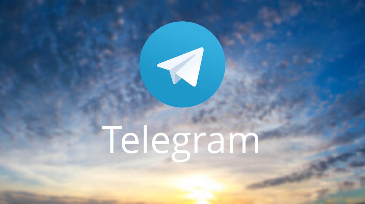 Мессенджер Telegram оштрафували