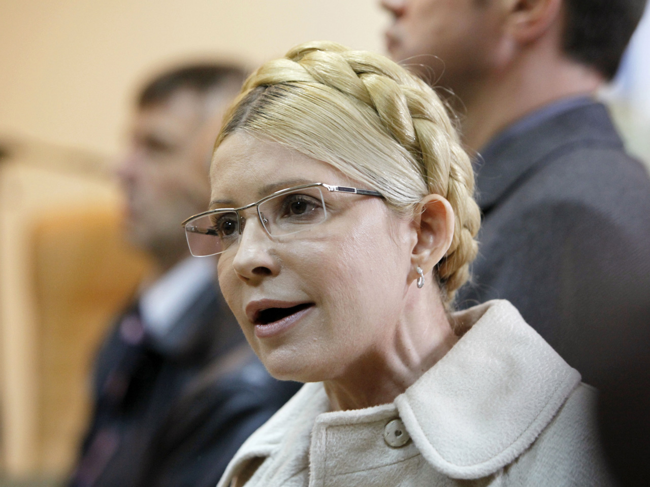 Тимошенко покарають за прорив держкордону