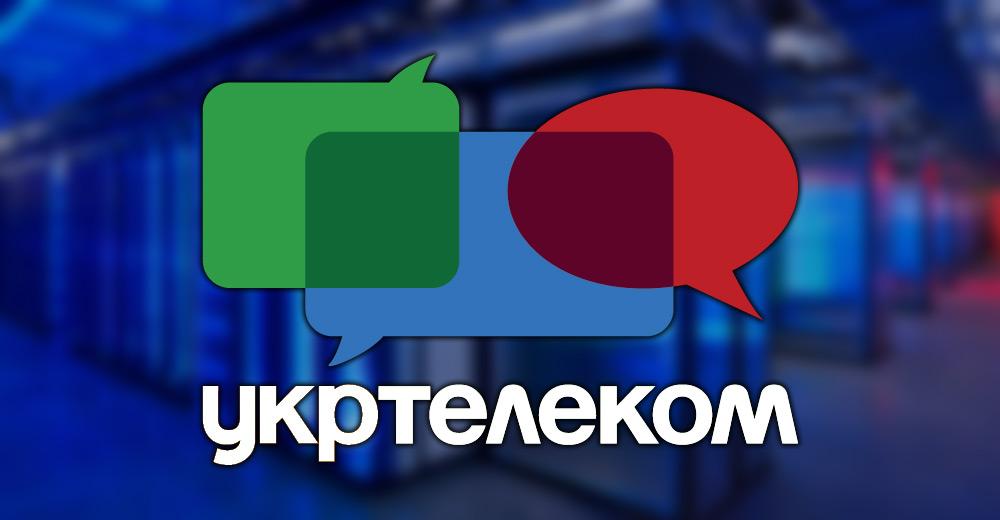 12 українських IT-компаній увійшли до рейтингу кращих аутсорсерів
