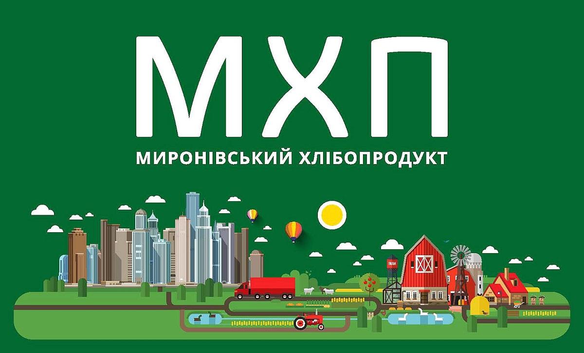 Агрохолдинг «Миронівський хлібопродукт» купує заводи в Європі