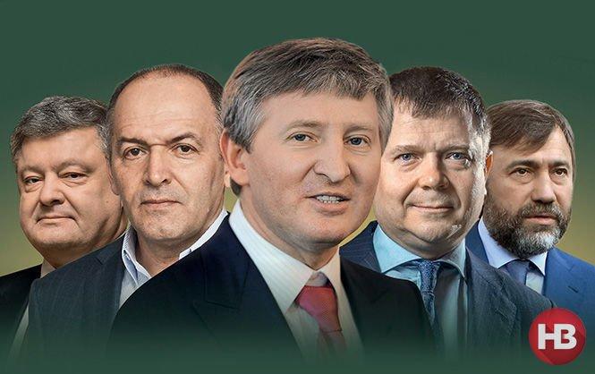 Зеленский объявил о масштабной приватизации