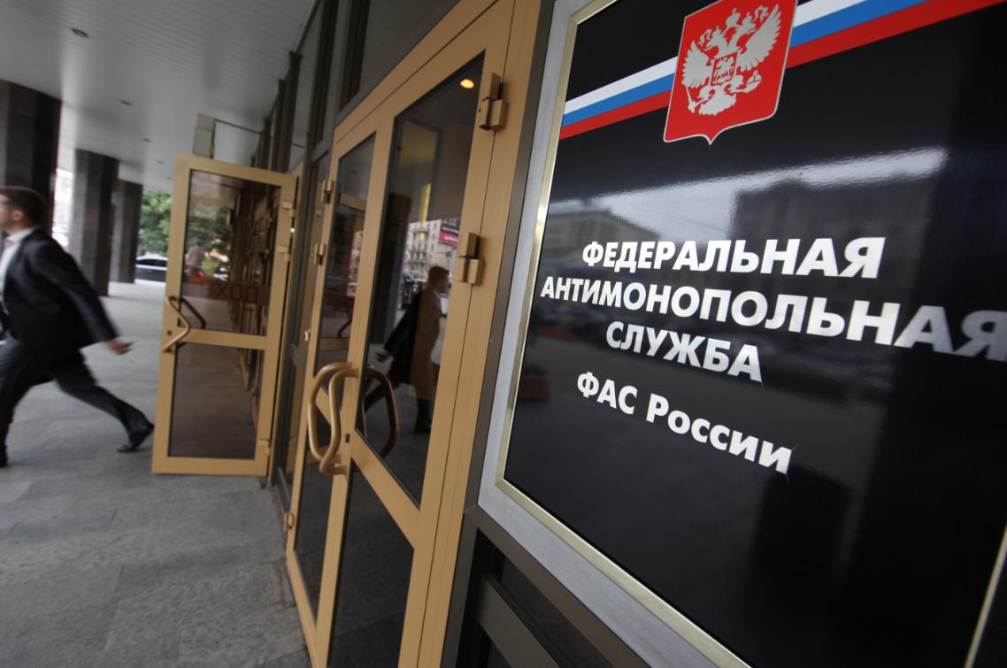 Система ProZorro заощадила для України 74,5 млрд