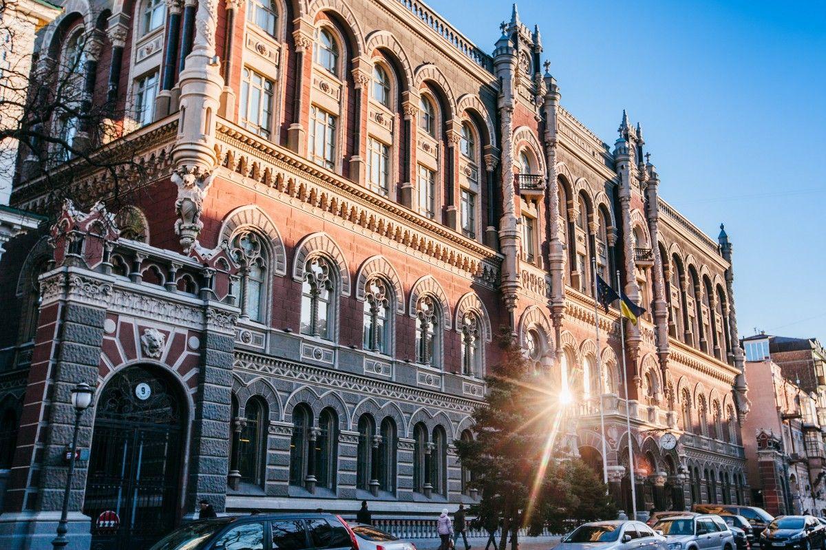 Нацбанк: В Украине работает 82 банка