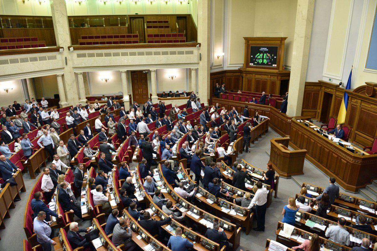 ВРУ проголосовала за закон о приватизации