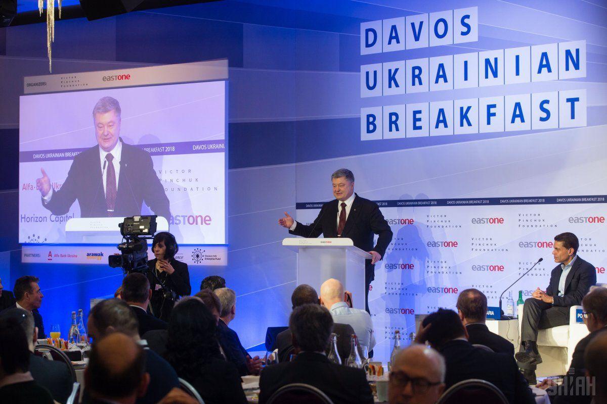 Всемирный банк предоставит Украине $350 млн на восстановление экономики