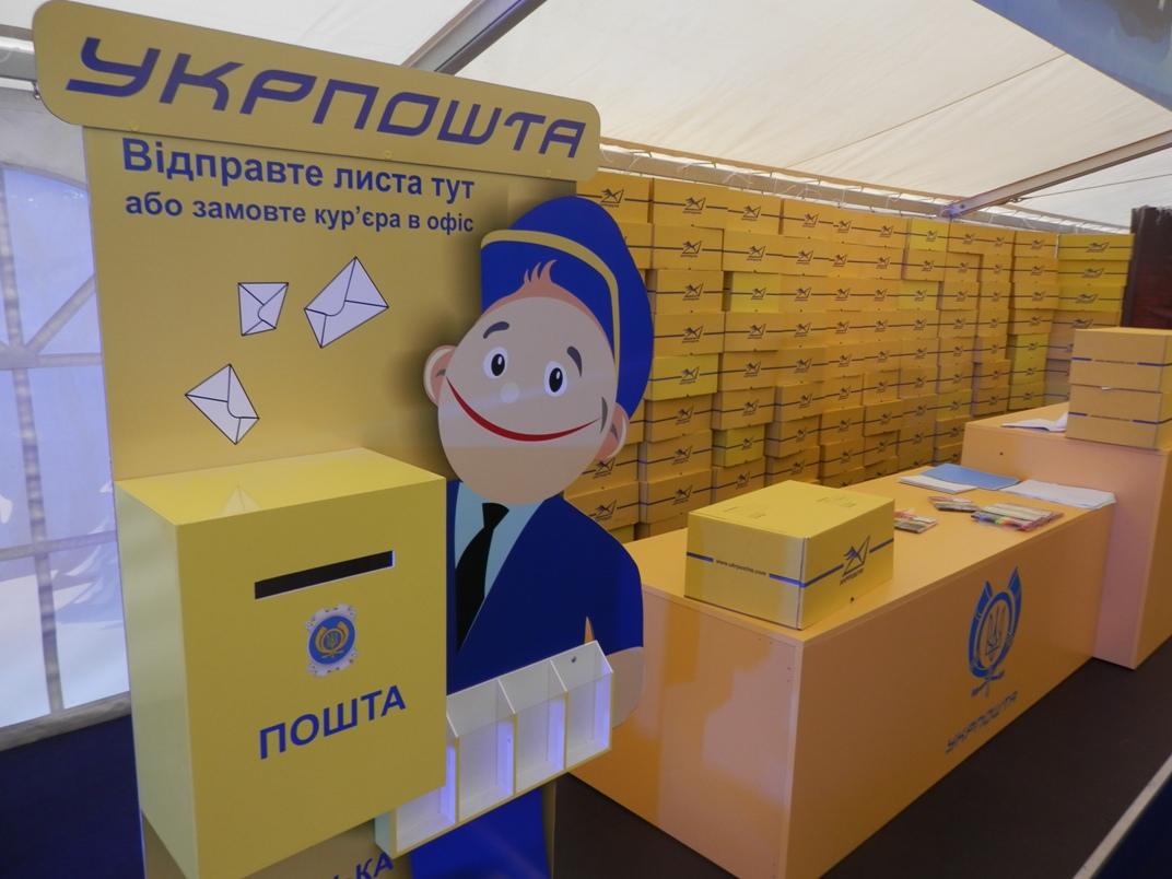 «Укрпочта» анонсировала обновленную услугу курьерской доставки