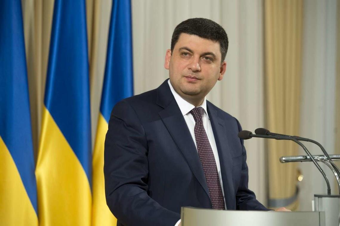 Бизнесмен из Украины смог собрать 30 тыс. долларов