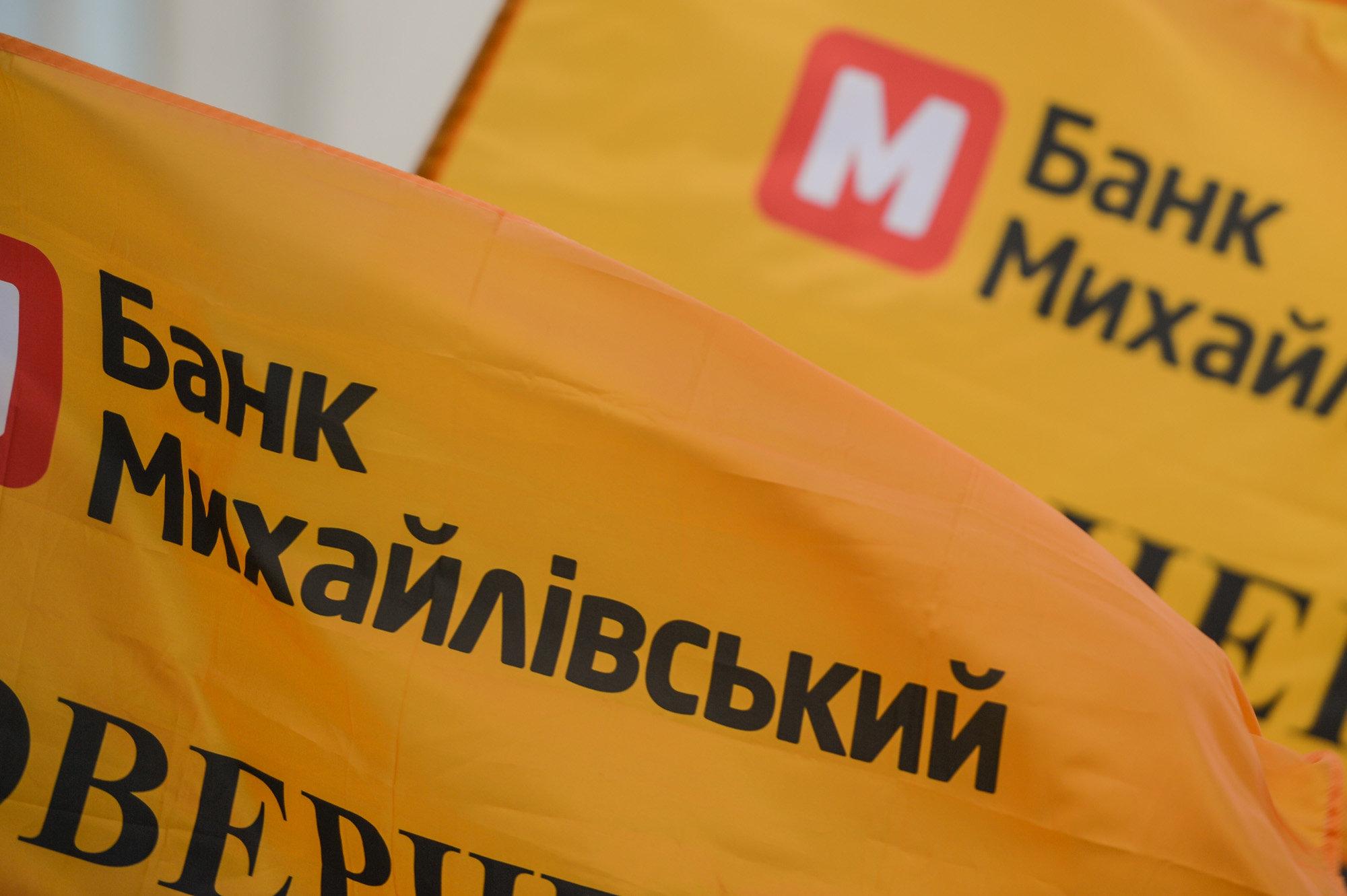 У Києві на хабарі піймався топ-чиновник банку