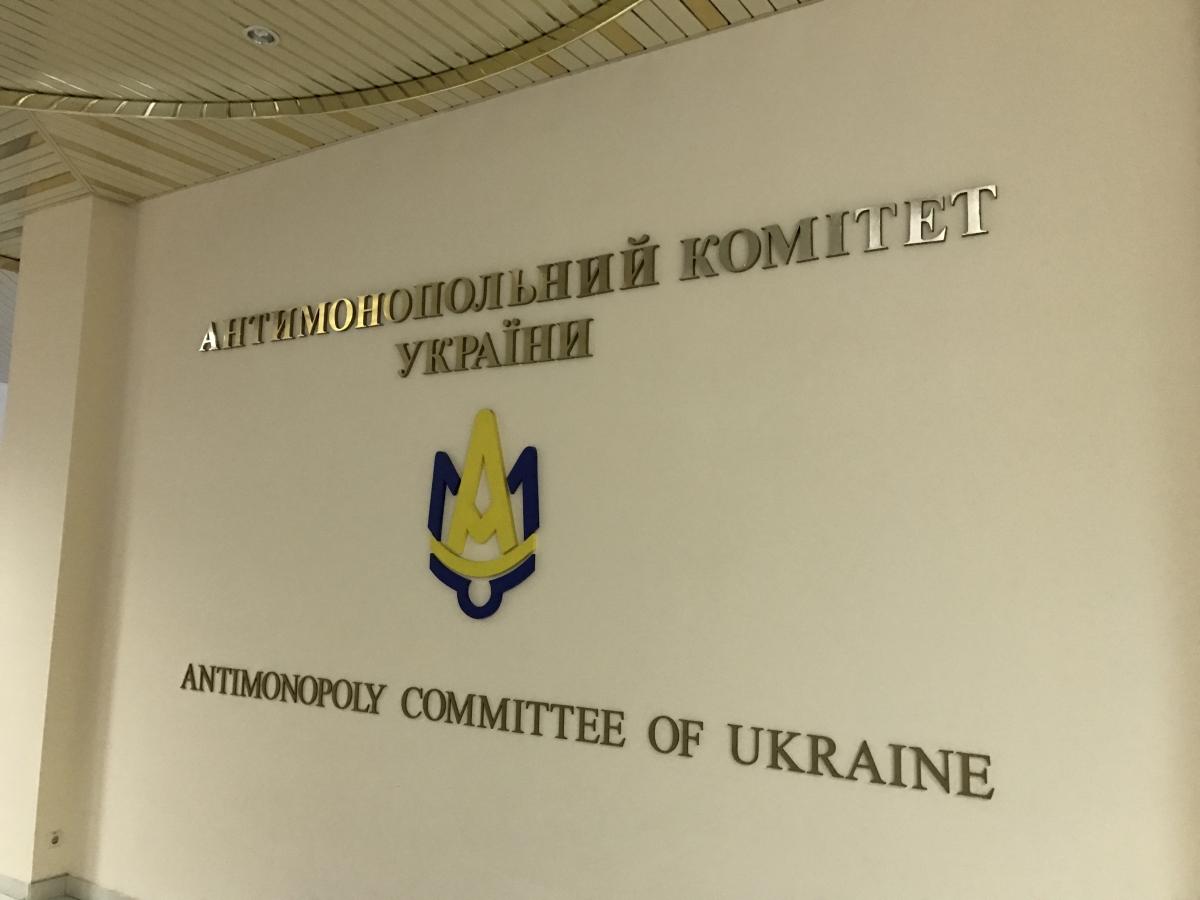 Український бренд став одним з найдорожчих в країні