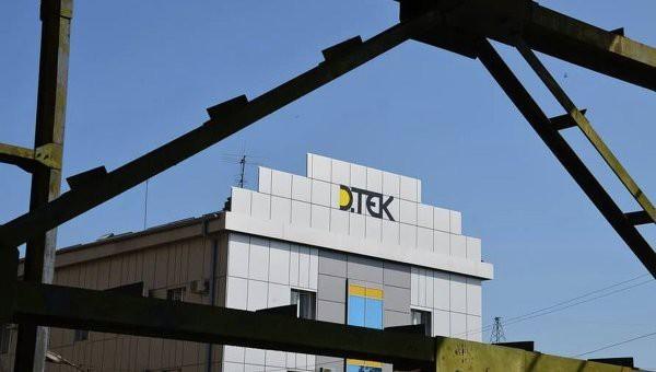 IKEA звільнить майже вісім тисяч працівників