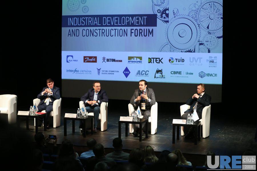 Украинские компании смогут легче участвовать в зарубежных гостендерах