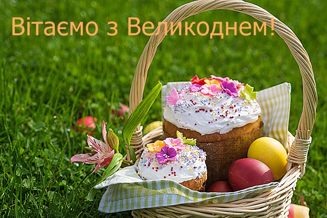 """Коломойський оскаржив націоналізацію """"Приватбанку"""""""