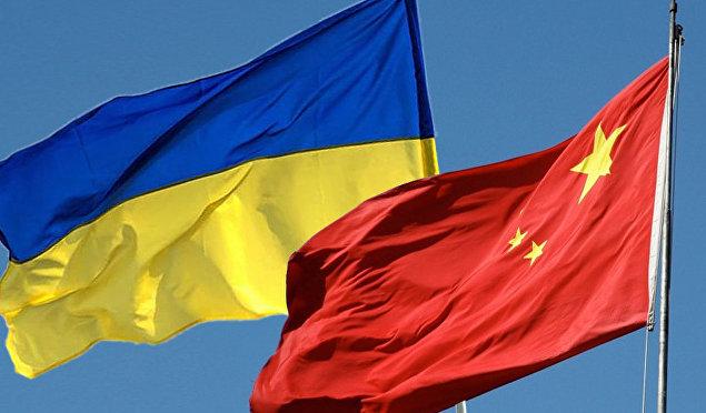29 травня в офісі Торгово-промислової палати України в Києві відкрився другий  Українсько-Китайський форум економічного співробітництва. ea28e55090e2a