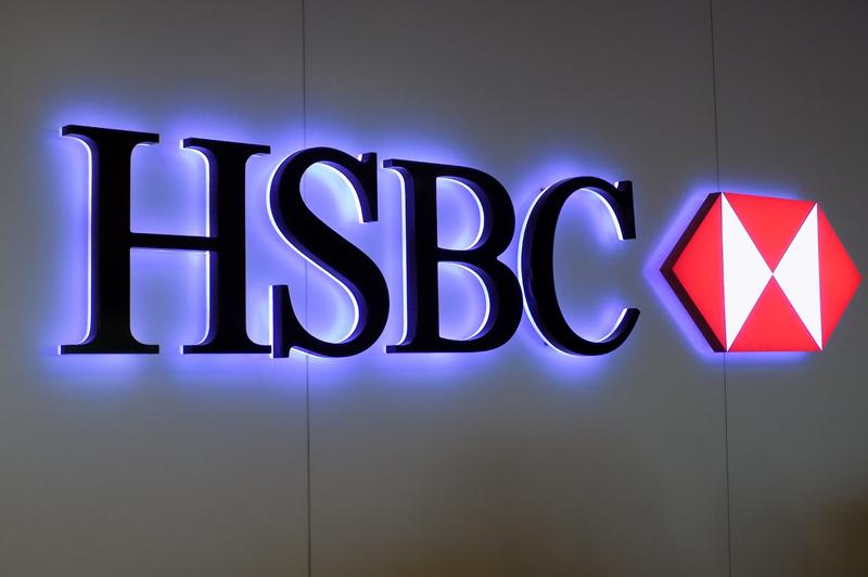 Викуп HSBC акцій на $2 млрд не зможе повернути довіру інвесторів