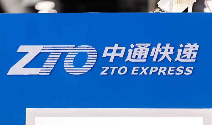 Alibaba придбала активи поштового оператора ZTO