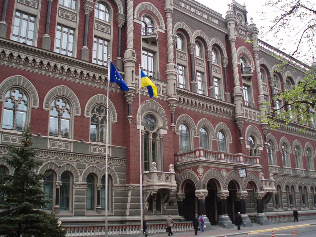 Бразильская IT-компания Stefanini откроет офис в Украине