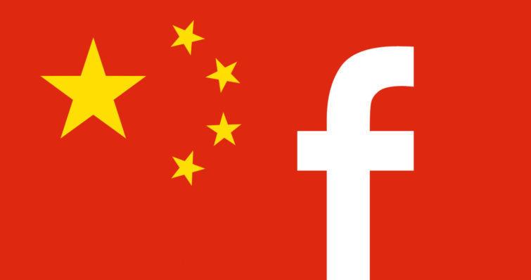 Facebook підтвердив інформацію про обмін даними з китайськими компаніями