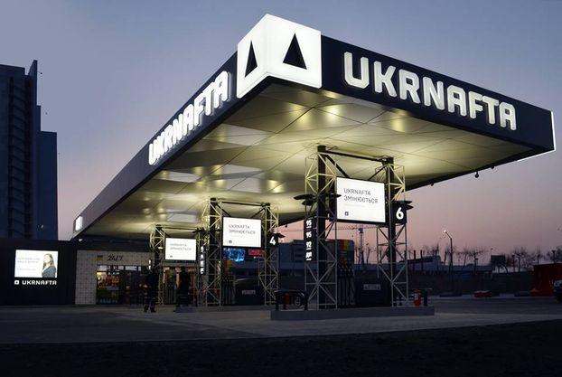 «Укрнафта» продала 41,5 млн. кубов газа