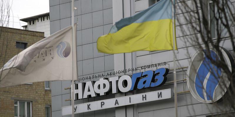 В НАК «Нафтогаз Украины» опровергли заявление «Газпрома»