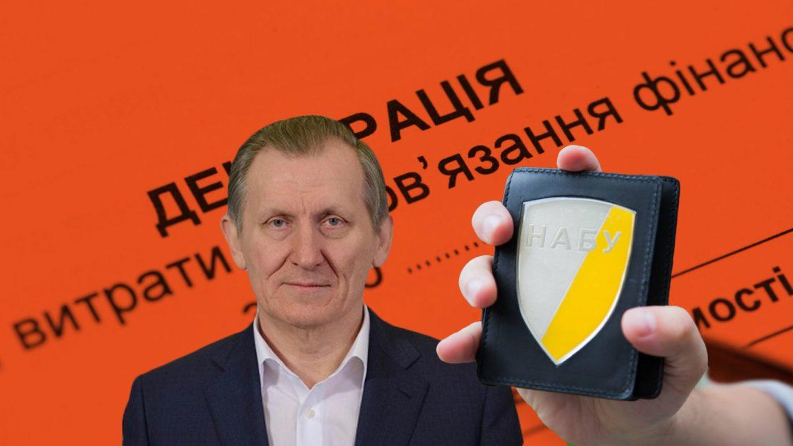 АМКУ разрешил Ярославскому приобрести банк Кредит Днепр