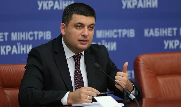 Инициативы, которые должны привести к экономическому росту Украины