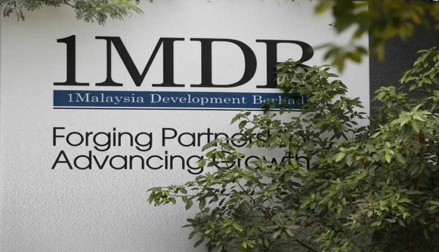 МВФ вимагає від України виконання умов для отримання $5,5 млрд