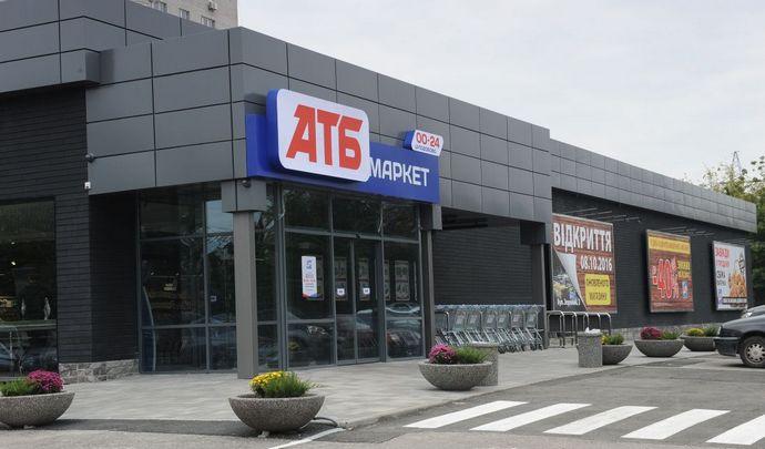 Компания «АТБ-маркет» открыла 48 новых магазинов