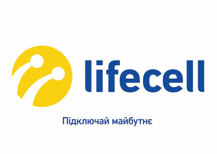 Lifecell инвестирует $85 млн в 4.5G