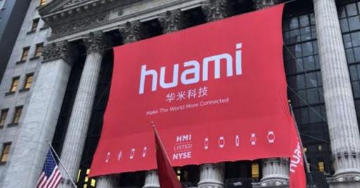 Китайська компанія Huami придбала Zepp
